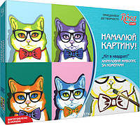 Набор для творчества Rosa Start Акриловая живопись по номерам Кот в квадрате (4823086707207)