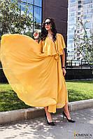 Платье летнее из шифона с пелериной - Р 2521