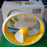 Мини вентилятор USB Fashion Fan