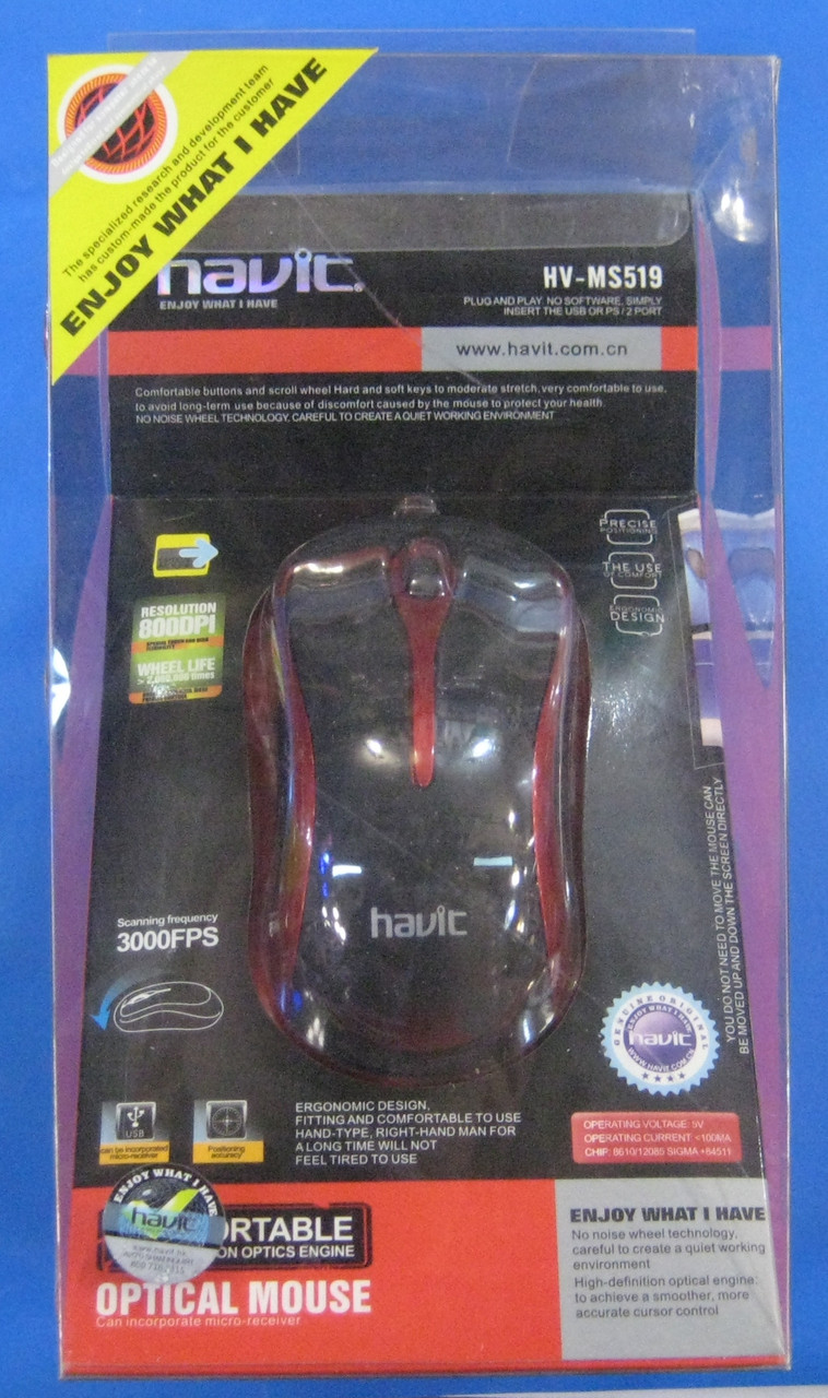 Мышь компьютерная Havit HV-MS519 (красная)