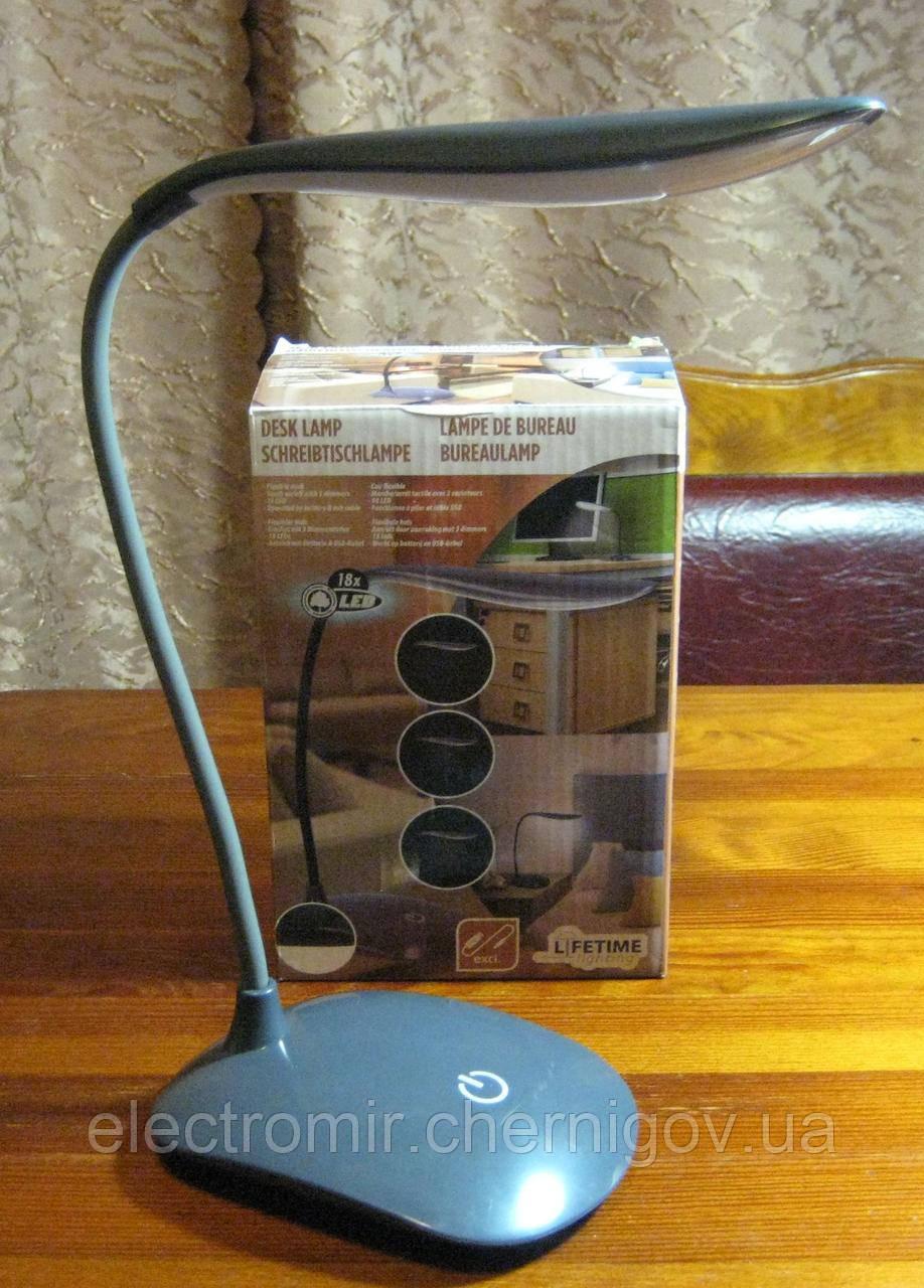 Настольная лампа на батарейках гибкая (серая)