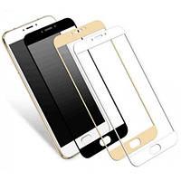 Защитное стекло для Meizu M6 Note (0.3мм, 2.5D, Full Screen, белое)