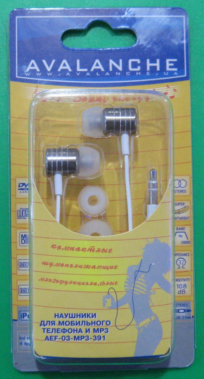 Наушники вакуумные Avalanche AEF-03-MP3-391 (серебристые)