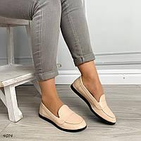 Туфли женские бежевые из натуральной кожи на низком ходу