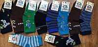 """Дитячі стрейчеві шкарпетки""""Топ-Тап"""" 20-22(7-9 років) для хлопчиків, фото 1"""