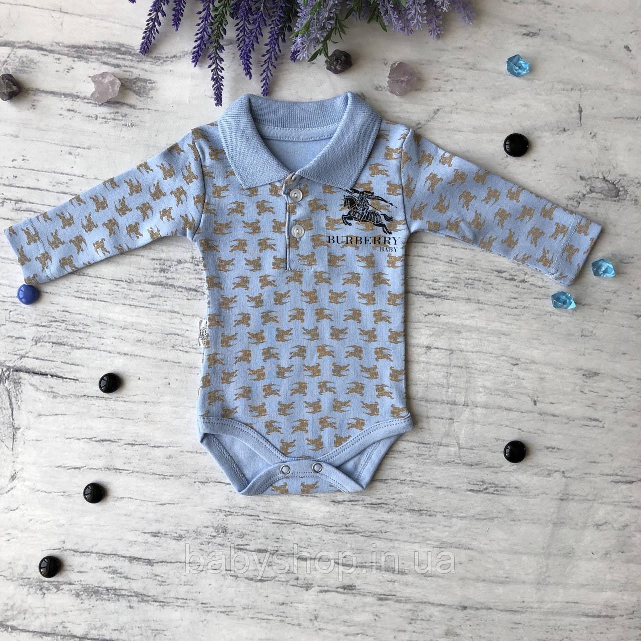 Голубой боди для мальчика в стиле Burberry. Размеры 56 см, 62 см, 68 см