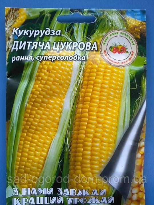 Кукуруза сахарная Детская 20г