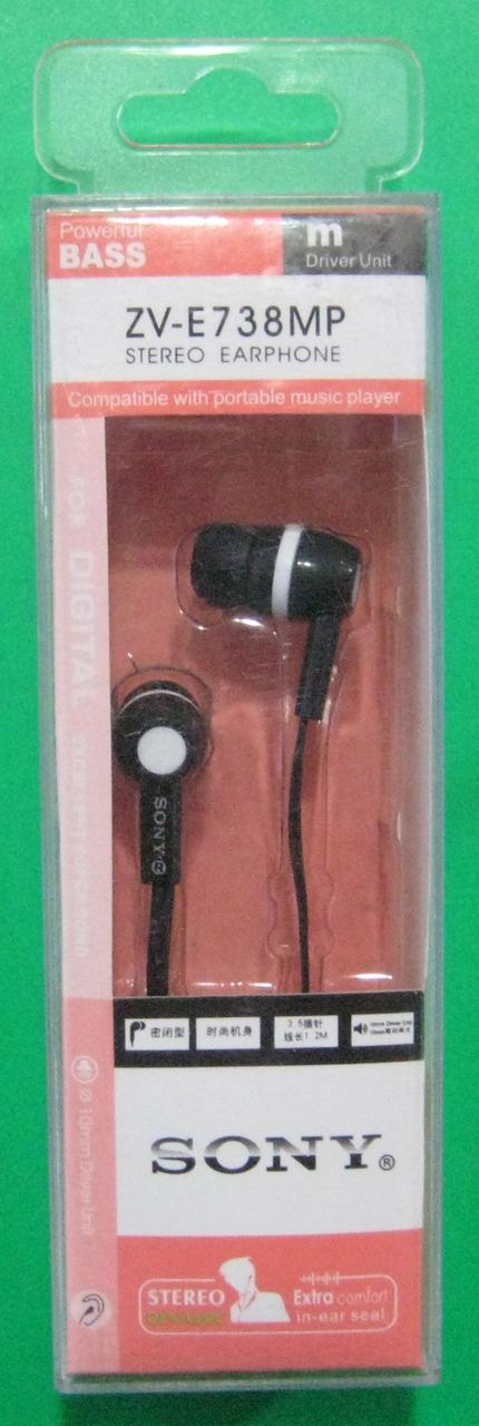 Наушники вакуумные Sony ZV-E738MP (чёрные)