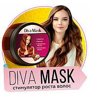 Diva Mask (Дива Маск)  – средство для укрепления волос, фото 1
