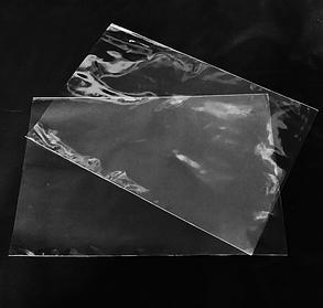 Пакеты полипропиленовые без клапана