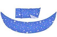 Набор аксессуаров для подушки DreamWizard (наволочка, мини-подушка), синий, Nuvita (NV7101BLUE)