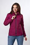 Женская демисезонная куртка. Код модели К-66-37-20 Б. Цвет электрик., фото 9