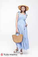 Сарафан для беременных и кормящих BLUE
