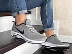 Чоловічі кросівки Nike Run shield (світло-сірі з білим) 9072, фото 4