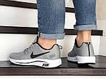 Чоловічі кросівки Nike Run shield (світло-сірі з білим) 9072, фото 5