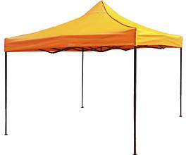 Шатер раздвижной  палатка павильон  HE SHAN ST2525-600D 2,5м х 2,5м