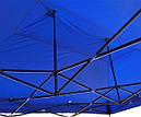 Шатер раздвижной  палатка павильон HE SHAN ST345-800D 3м х 4,5м, фото 2