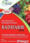 Биостимулятор корневой системи Радифарм (Radifarm), 25 мл (Valagro)