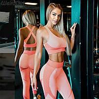 Женский костюм для фитнеса розовый размер S