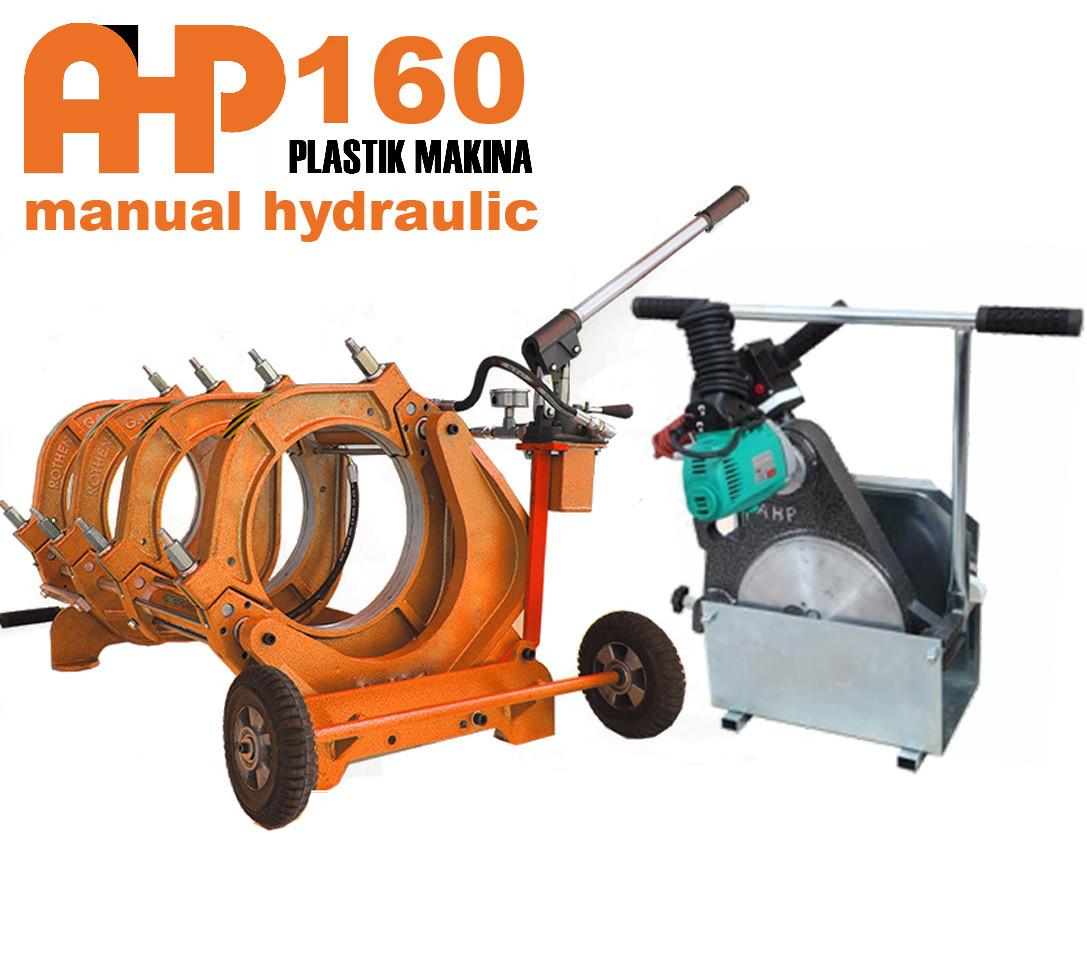 Сварочный аппарат AHP Plastik Makina 160 MH