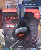 Наушники игровые с микрофоном и подсветкой Havit HV-H2239d, фото 1
