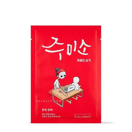 Маска для эластичности кожи Jumiso Chewy Elasticity Mask, 1 шт, фото 2