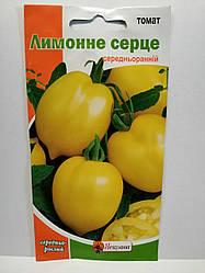 """Насіння томатів Лимонне Серце 0.1г ТМ""""Яскрава"""""""