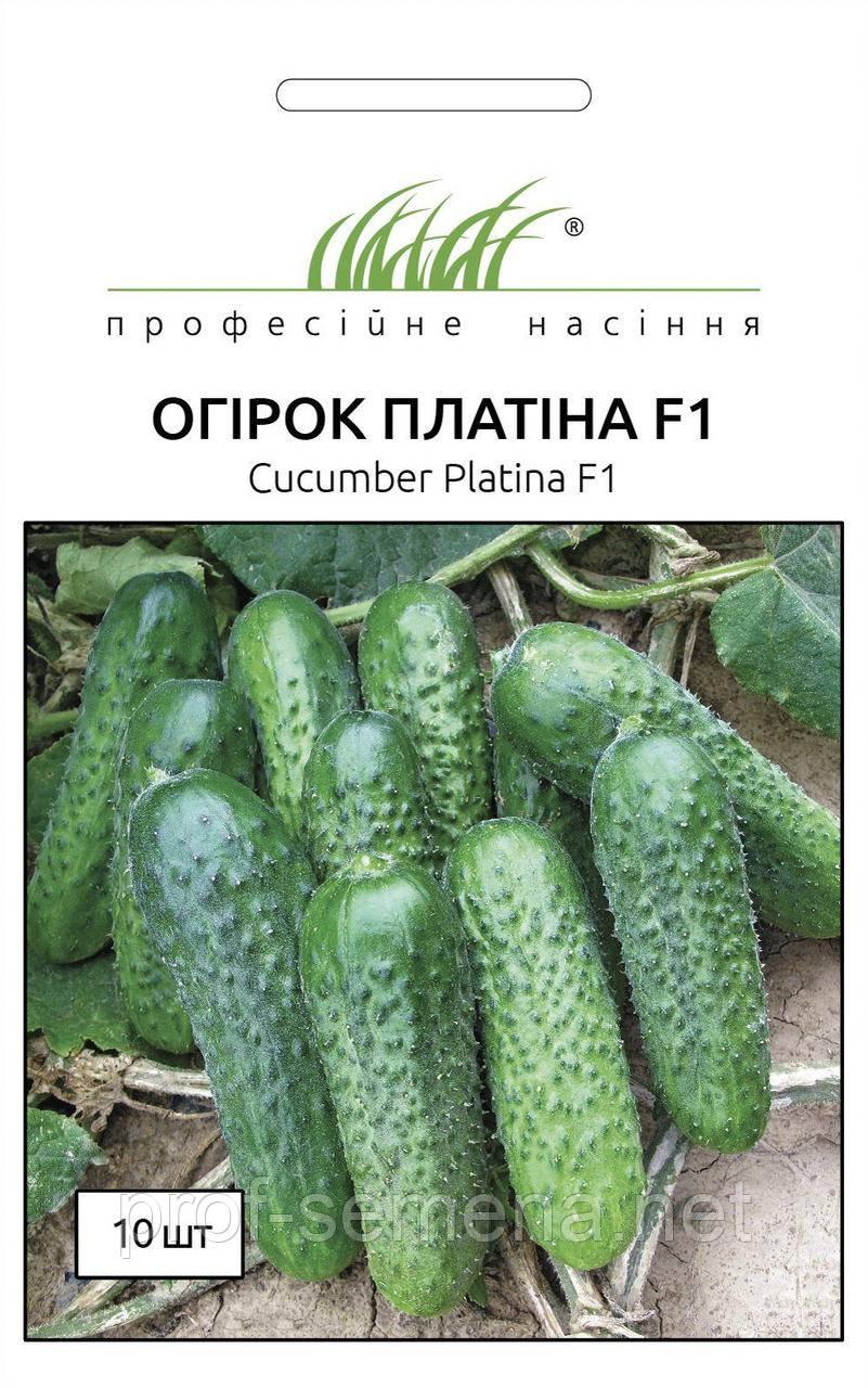 Огірок Платіна F1 10 шт.