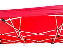 Шатер раздвижной  палатка павильон LamSourcing FJ27430-800D 2,7м х 4м, фото 2