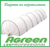 Парник теплица из агроволокна 4 м., 40 г/м. кв.