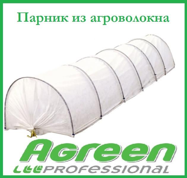 Парник теплица из агроволокна 8 м., 40 г/м. кв.