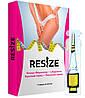 ReSize (РеСайз) — засіб для схуднення