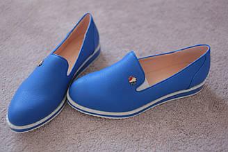 Женские мокасины туфли ярко синие на низком ходу для дрескода 36-41