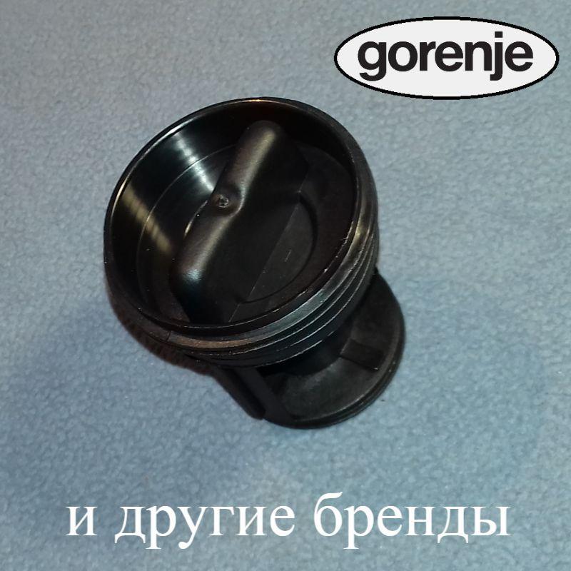 """Фильтр сливного насоса """"126151"""" для стиральной машины Gorenje"""