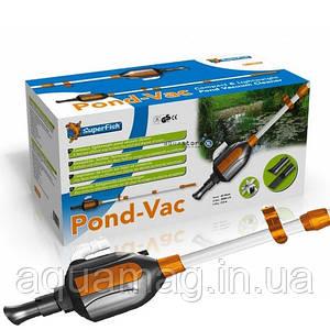 Прудовый илосос Superfish Pond Vac пылесос для пруда, водоема, фонтана, бассейна