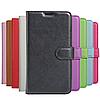 Чехол книжка Lichee для ZTE Blade A7 2020 (9 цветов) - Фото