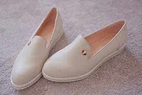 Женские туфли на низком ходу мокасины бежевые для дрескод Италия