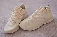 Женские кроссовки с трикотажным верхом в стиле Adidas бежевые