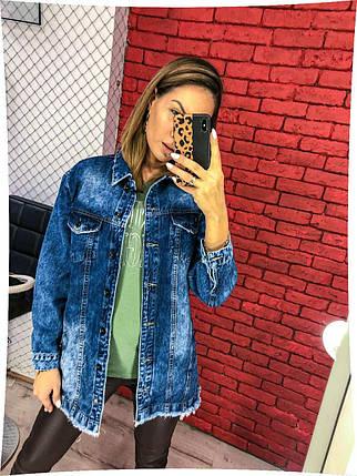 Куртка джинс в расцветках 04ат714, фото 2