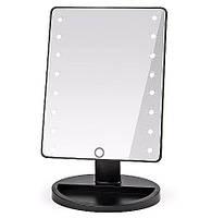 Зеркало для макияжа с подсветкой Large Led Mirror 22