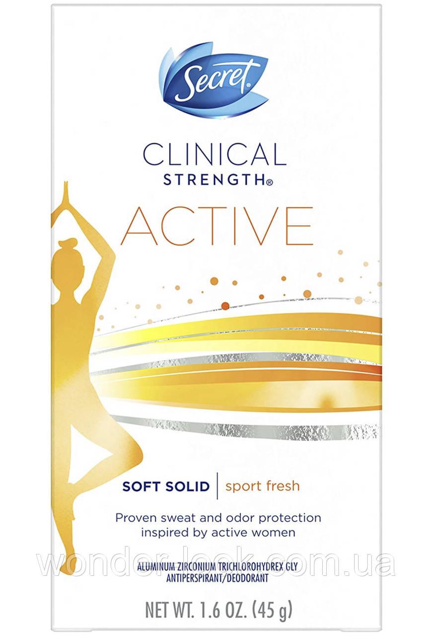 Дезодорант Secret Clinical sport fresh