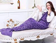 Плед акриловый Русалка фиолетовый 180*90см