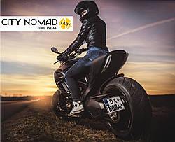 Женские мотоджинсы City Nomad: девушки достойны лучшего!