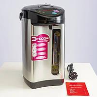 Термопот термос Blumberg RB-629 термочайник 5,8л  800w