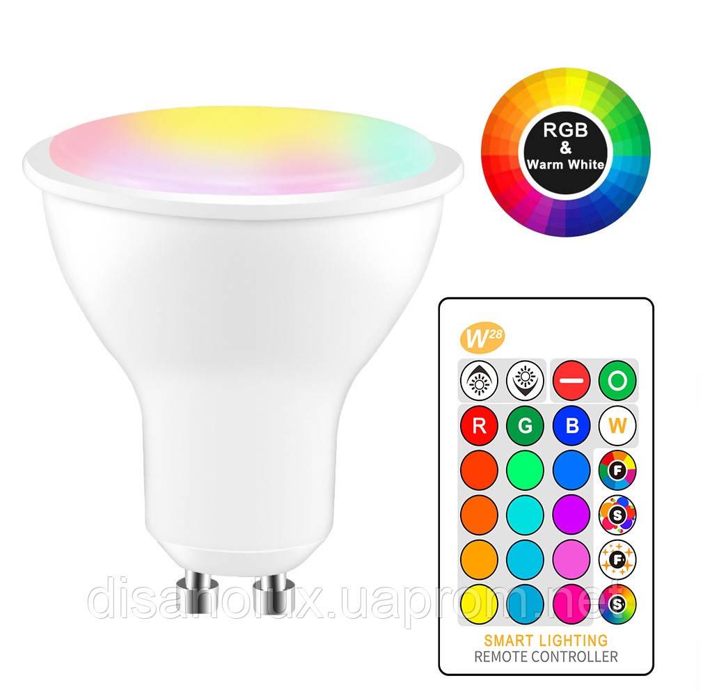 Светодиодная лампа GU10 LED 5W RGBWW 220V +пульт