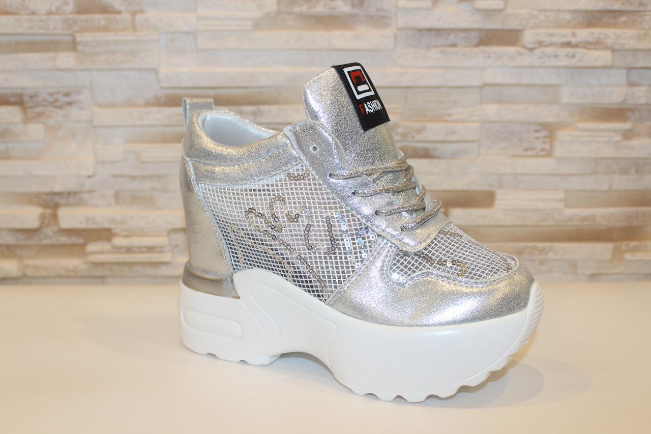 Сникерсы кроссовки женские серебристые Т048
