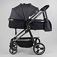 Коляска детская универсальная 2 в 1 JOY Naomi 78141 Темно-серый, сумка, футкавер, фото 2