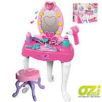 Детское трюмо Lovely Dresser 8303С