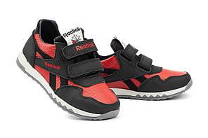 Детские кроссовки кожаные весна/осень красные-черные CrosSAV 12L
