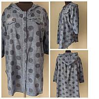 Шикарная свободная рубашка для создания эксцентричных, неординарных образов, р,50 Код 1053М